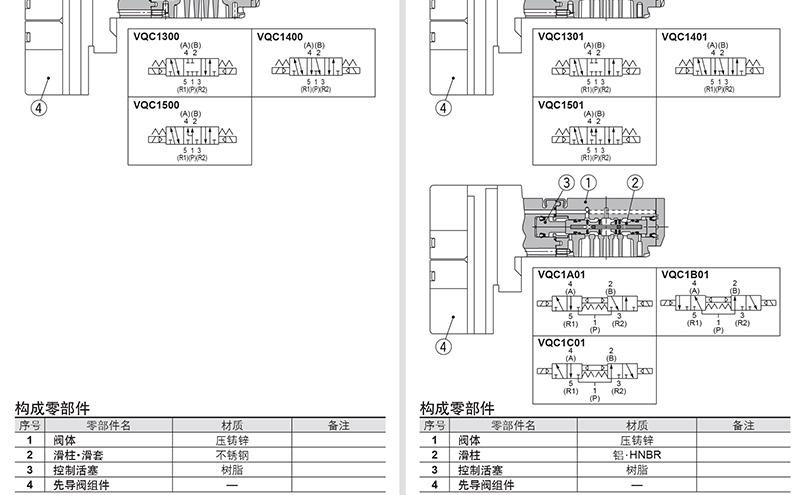 电路 电路图 电子 户型 户型图 平面图 原理图 800_495
