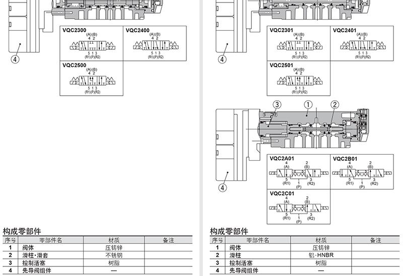 电路 电路图 电子 户型 户型图 平面图 原理图 800_548