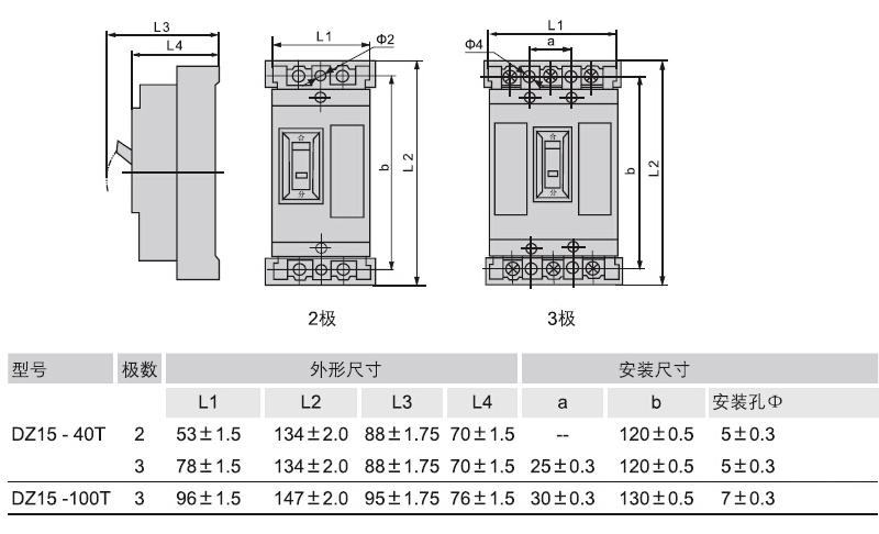 产品尺寸-ZAA350.jpg
