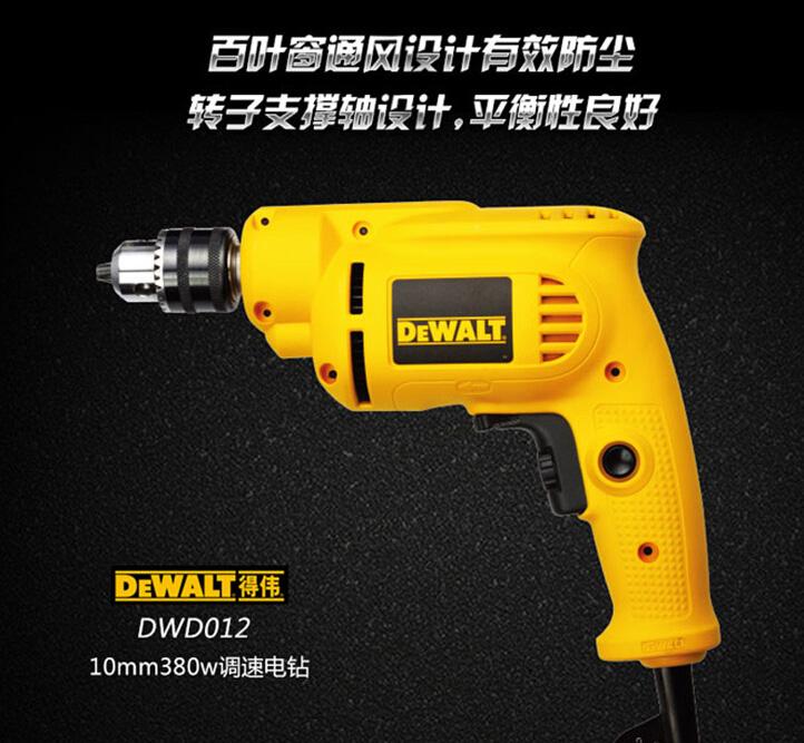 得伟手电钻,6.5mm 380w 可调速正反转,dwd012