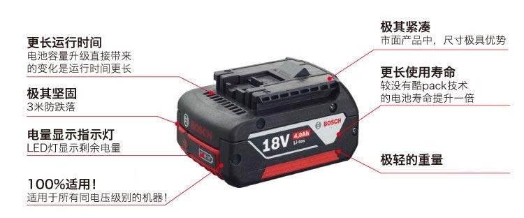 MVV461-6.jpg