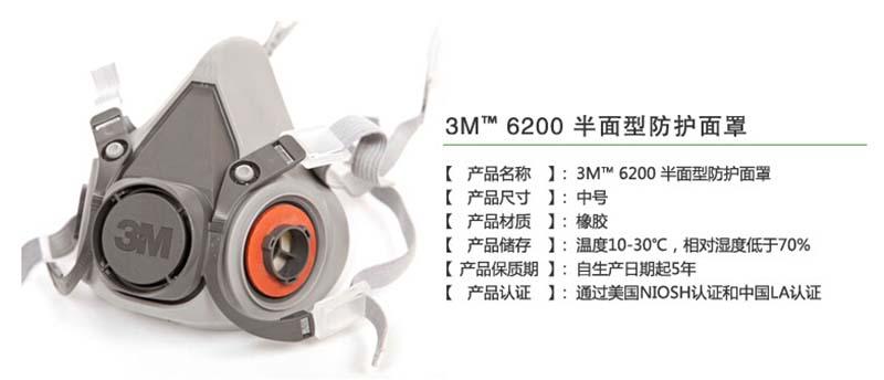 6200介绍.jpg