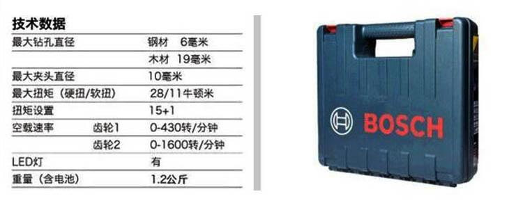 MVW809-7.jpg
