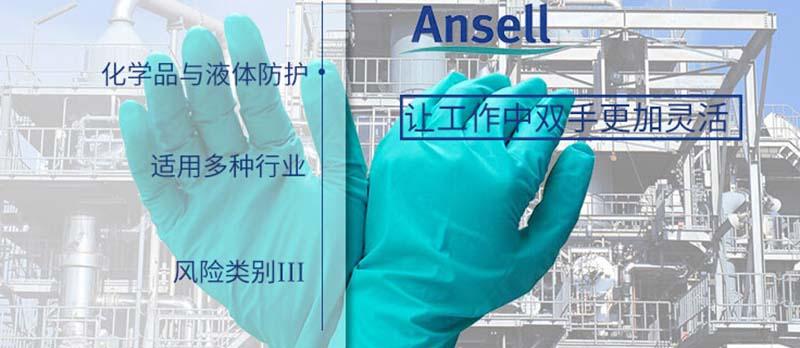 Ansell手套KV图.jpg