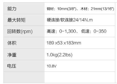 MVY328-8.jpg