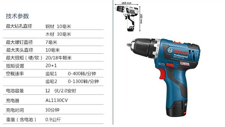 RQU502-2.jpg