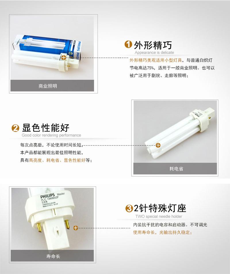 6产品细节.jpg