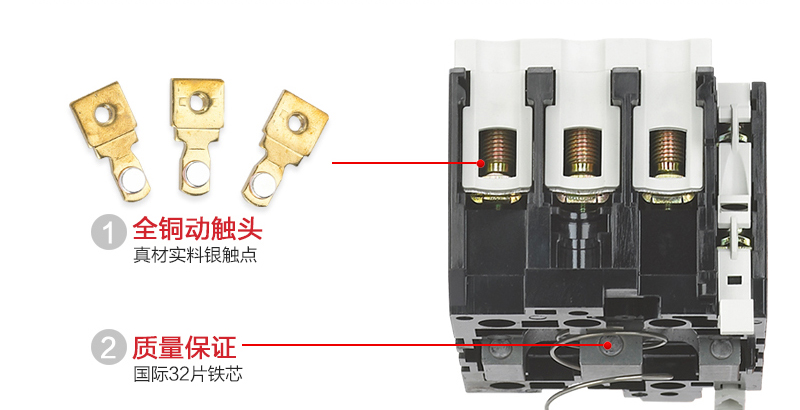 德力西 交流线圈接触器,cjx2-2504 220v 50hz,cjx2250
