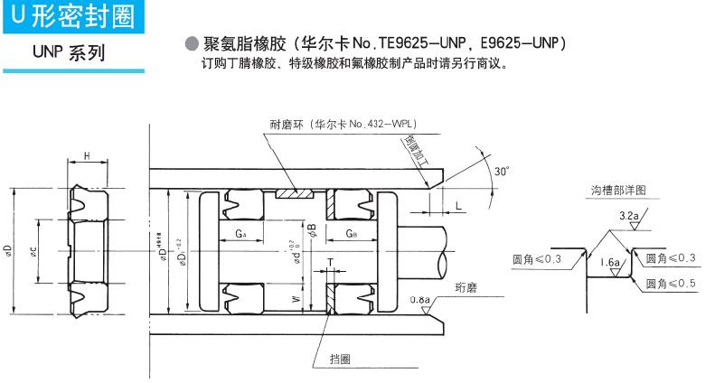 电路 电路图 电子 工程图 平面图 原理图 791_424