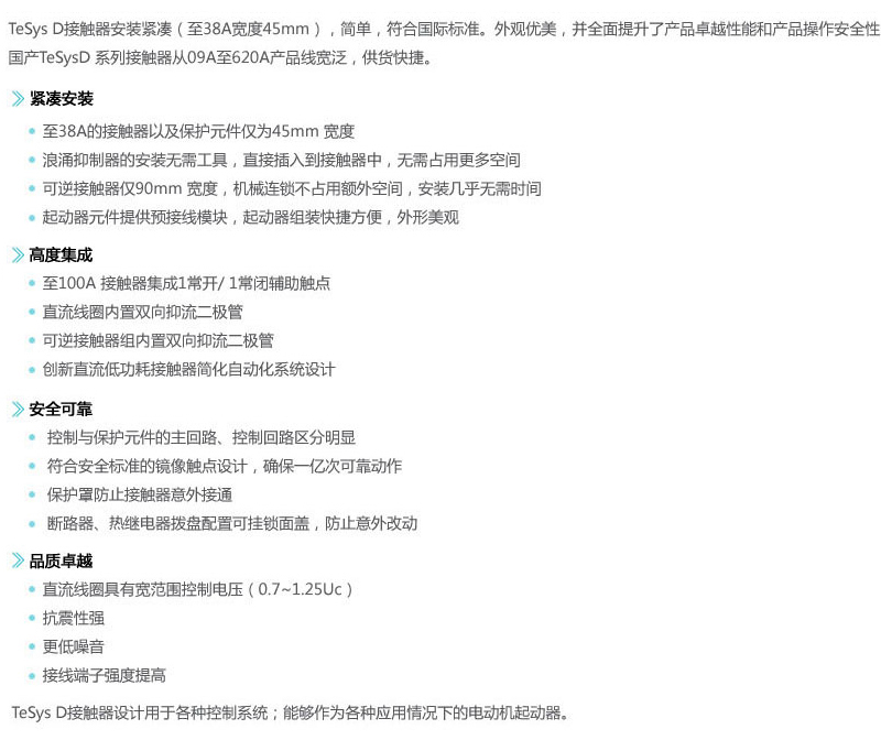 产品介绍-ZAF898.jpg