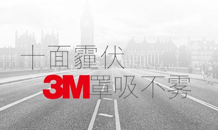 3M KV图.jpg