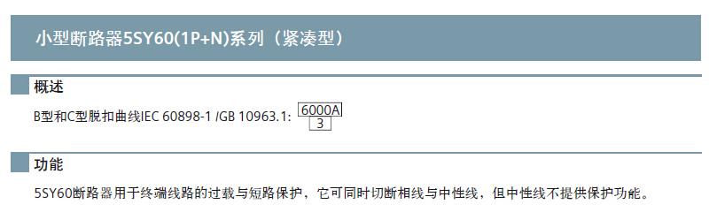 产品介绍-ZAG277.jpg