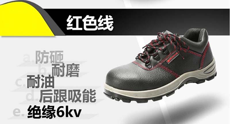 代尔塔301502经典系列6kv安全鞋,46,防砸绝缘
