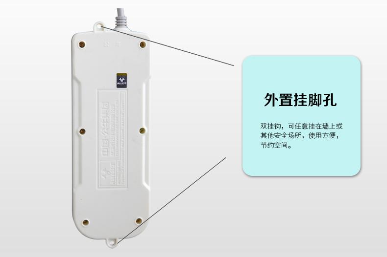 电工 开关插座,接线板 接线板 公牛接线板,基础系列 gn-609 3米 6位