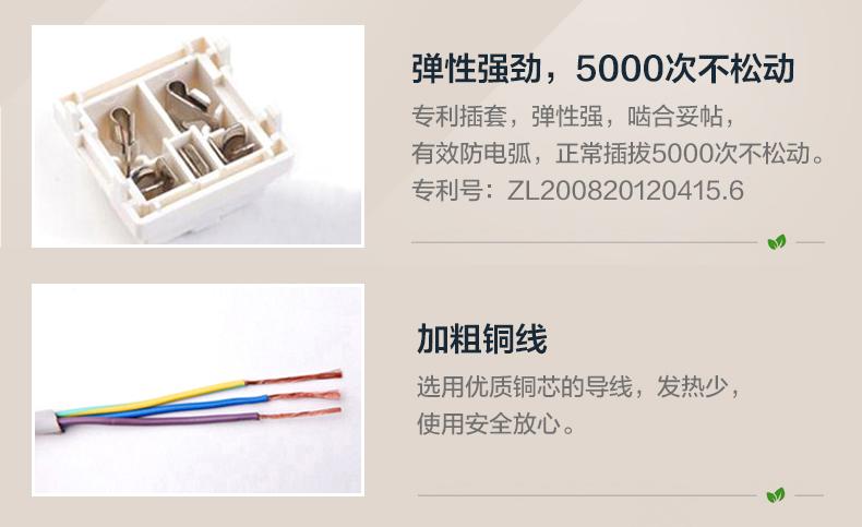 电工 开关插座,接线板 接线板 公牛接线板,基础系列 gn-101 1.