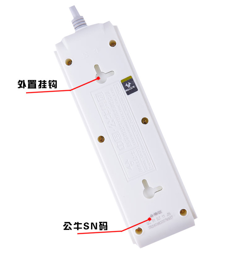 电工 开关插座,接线板 接线板 公牛接线板,基础系列 gn-212 1.