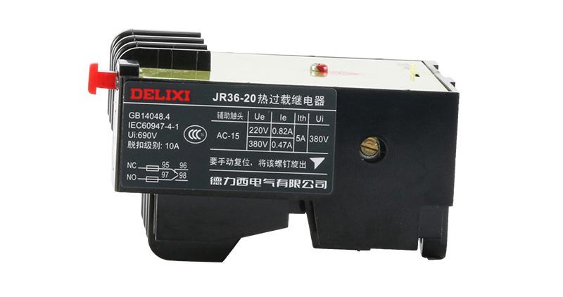热过载继电器,jr36-160