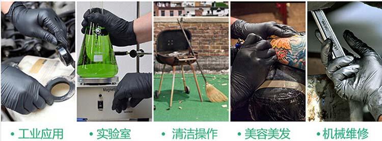 爱马斯GPNBC手套应用.jpg