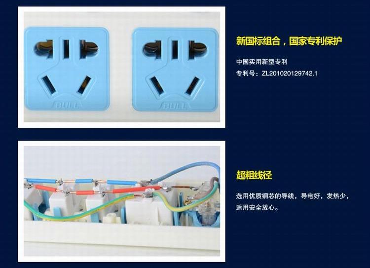 首页 工业品 电工 接线板 >公牛接线板,基础系列 gn-412k 无线 2位 总
