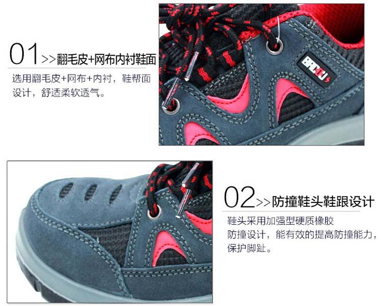 SP2010513细节1.jpg