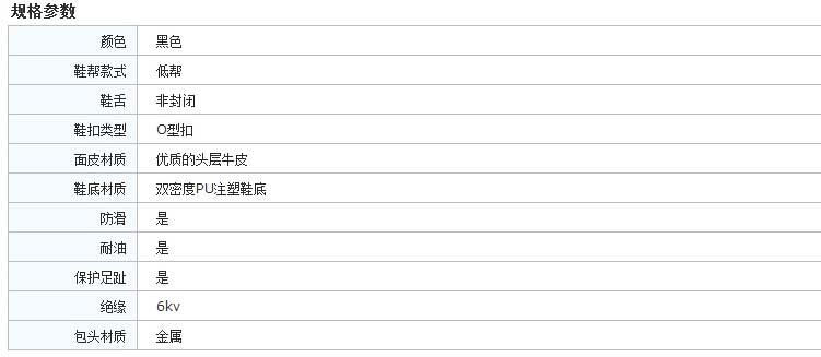 2012202参数.jpg
