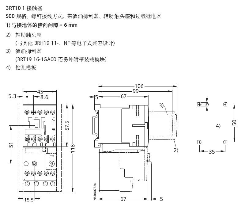 产品尺寸-ZAH143.jpg