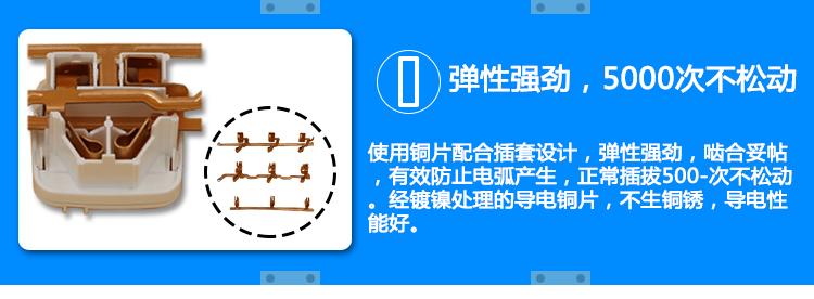 特点1.jpg