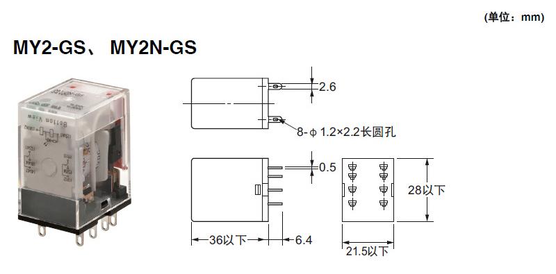 欧姆龙 继电器,my4n-gs 14脚 dc100/110