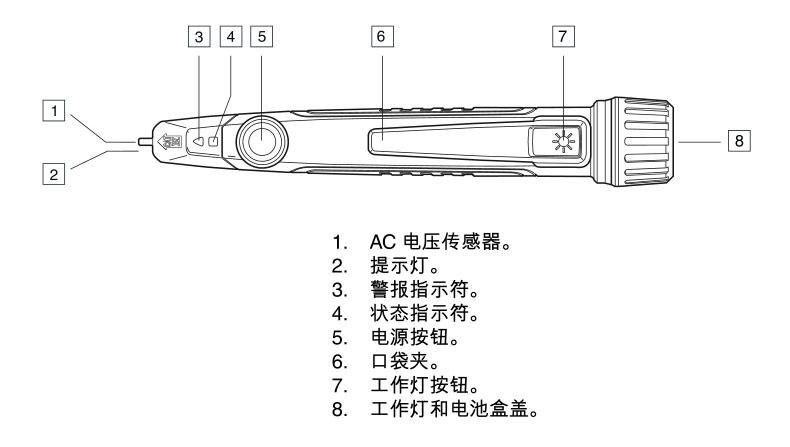 菲力尔 试电笔,flir 非接触式试电笔+照明灯,vp52