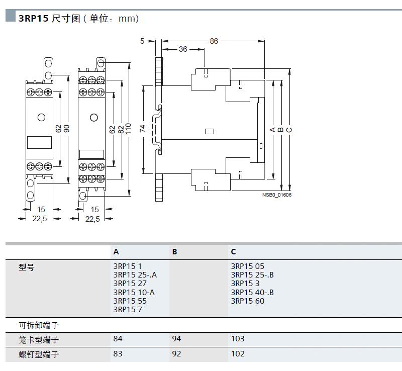 产品尺寸-ZAH569.jpg