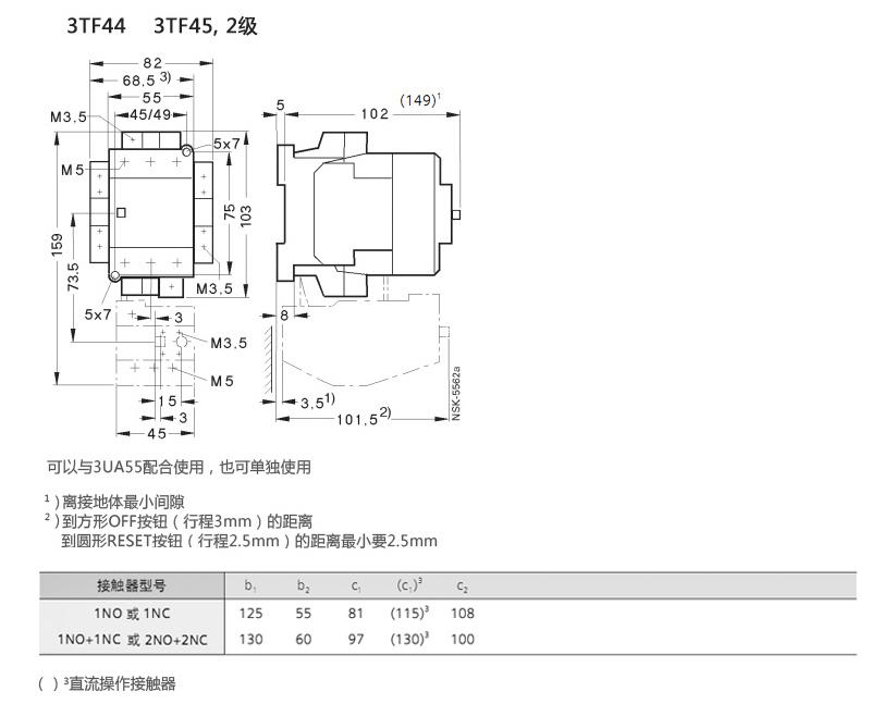 电路 电路图 电子 工程图 户型 户型图 平面图 原理图 800_647