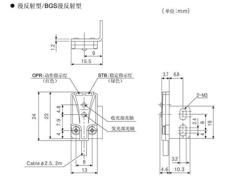 奥托尼克斯/autonics btf15-bdtl-p光电传感器