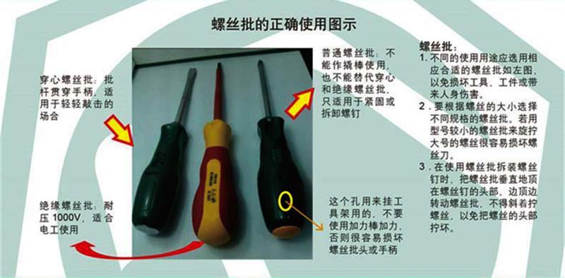 MCH920-1.jpg