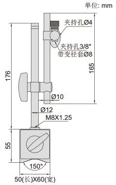 电路 电路图 电子 工程图 平面图 原理图 240_383 竖版 竖屏