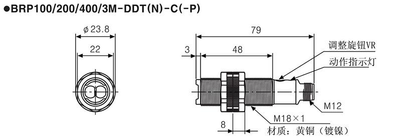 奥托尼克斯/autonics brp400-ddt-c圆柱形光电开关