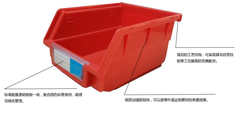 背挂零件盒系列细节.jpg