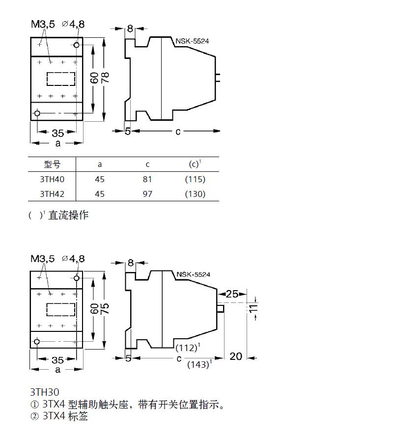 西门子 中间继电器,3th42530xl1