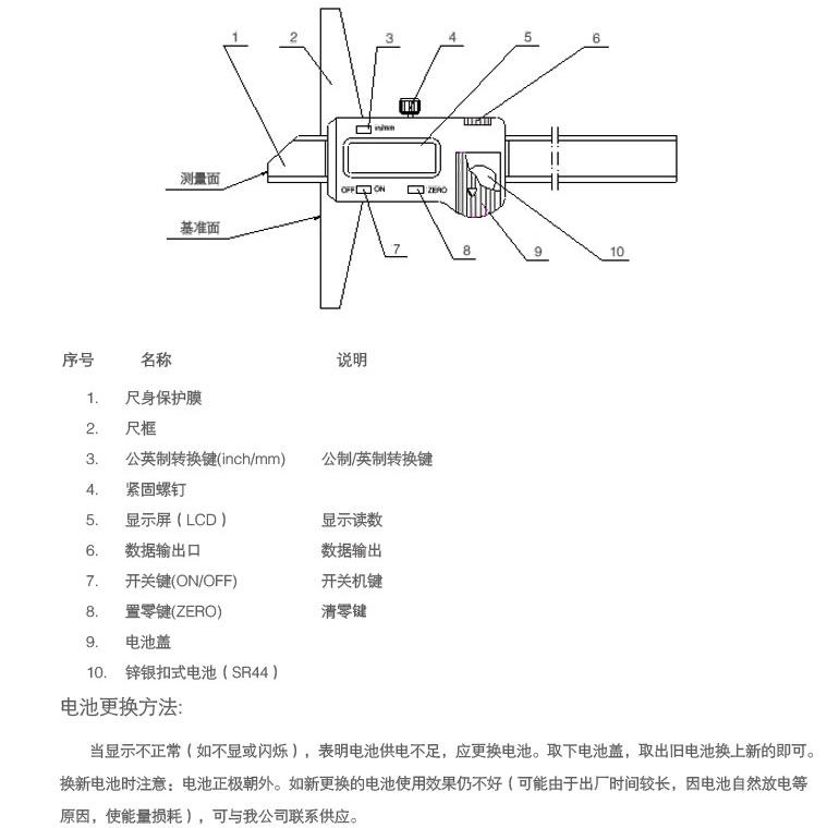 121-101(2).jpg