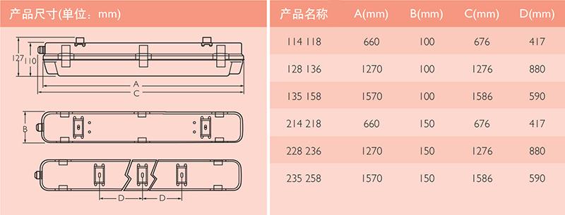 8产品尺寸.jpg