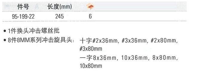 MAJ630-3-0.jpg