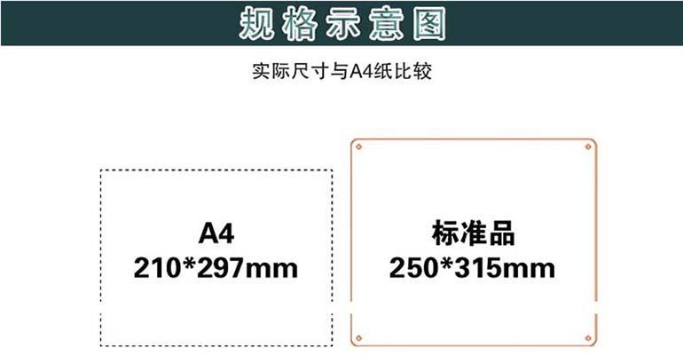 产品尺寸规格.jpg
