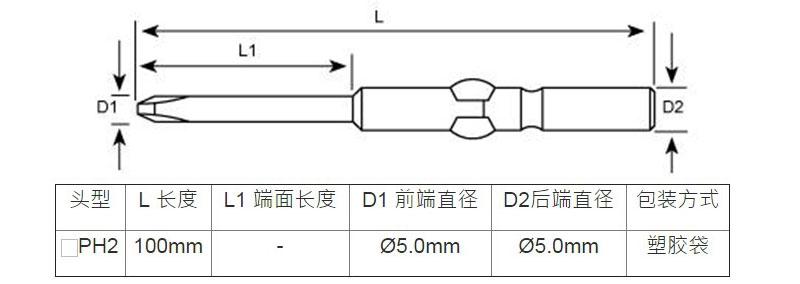 电路 电路图 电子 原理图 800_284
