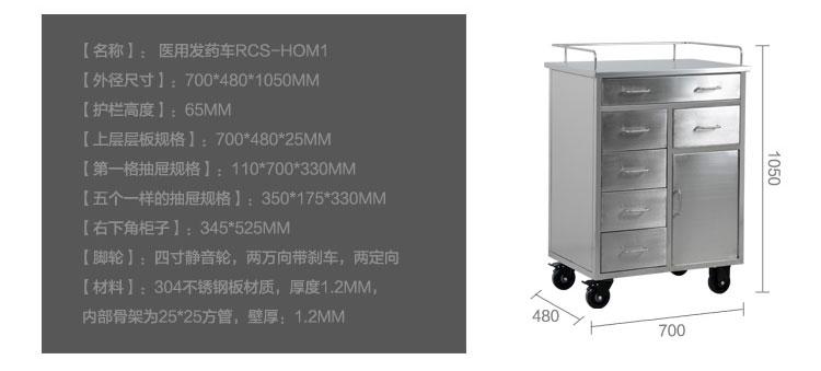 RCS-H0M1参数.jpg