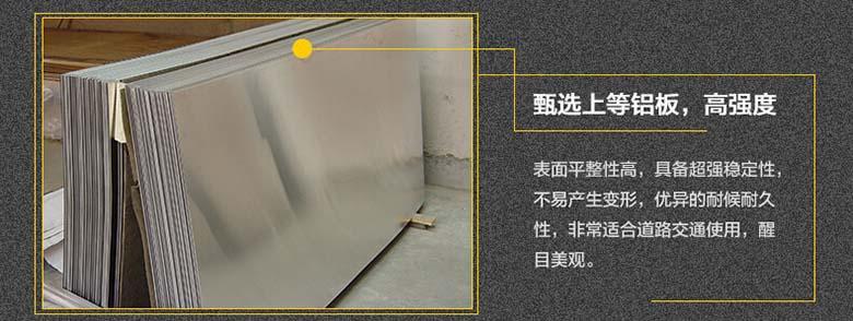 反光膜特点1.jpg