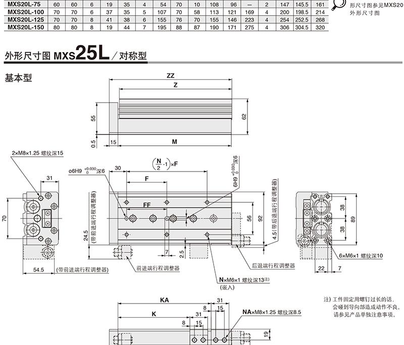 电路 电路图 电子 工程图 平面图 原理图 800_682