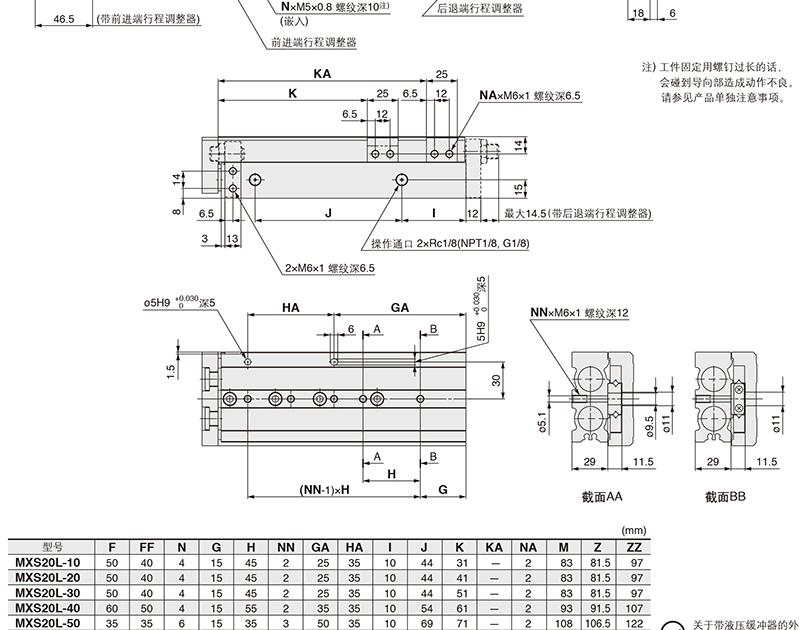 电路 电路图 电子 设计 素材 原理图 800_630