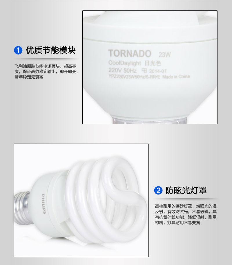 6产品细节1.jpg