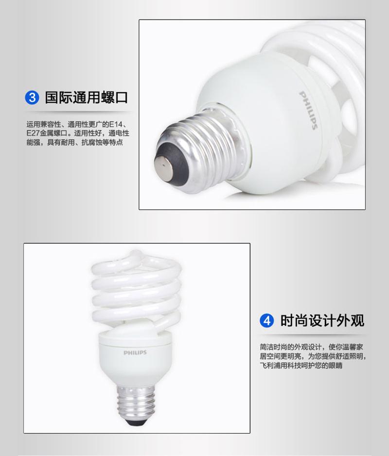 6产品细节2.jpg