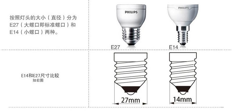 6产品细节3.jpg