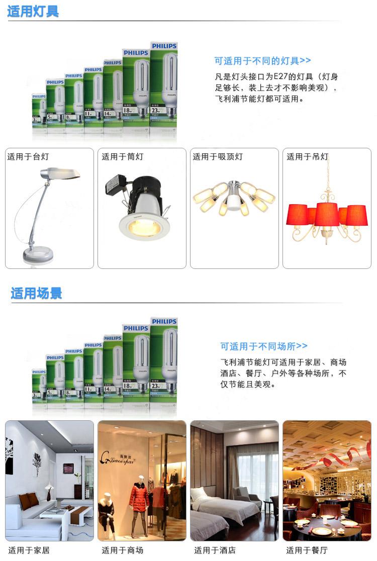 10产品应用.jpg